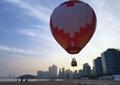 Un globo aerostático en Haeundae