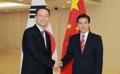 Los ministros de Comercio de Seúl y Pekín