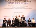 Cooperación comercial entre Corea del Sur y Filipinas