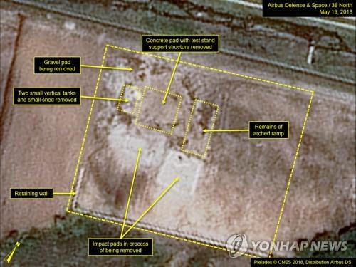 """38노스 """"북한, 지난달 탄도미사일 시험발사용 시설물 파괴"""""""