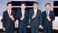 Candidats à la mairie de Séoul