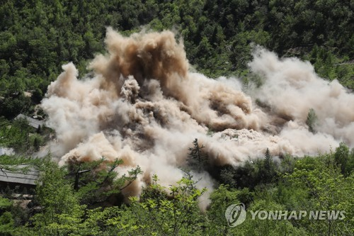 North Korea dynamites its nuclear test site in Punggye-ri, North Hamgyeong Province, on May 24, 2018, in this file photo taken by a joint press corps. (Yonhap)
