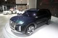 Nouveau concept Hyundai