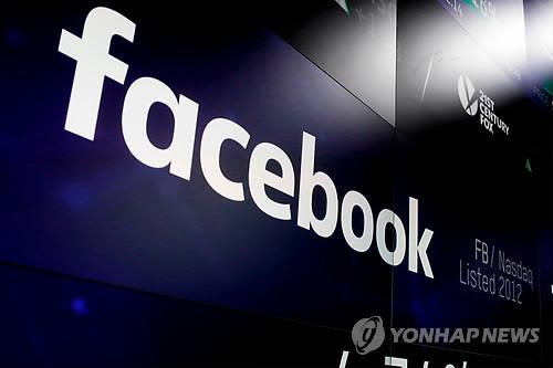 獨대법원 사망자 페이스북은 디지털 유산…유족에 공개해야