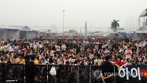 K-pop fever in Vietnam