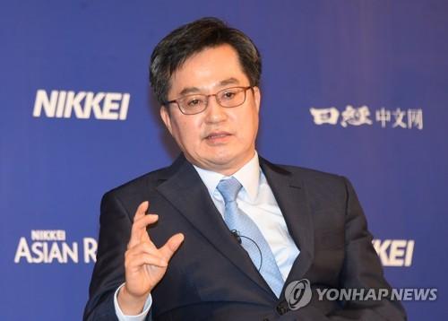 제24회 닛케이 국제콘퍼런스 초청받은 김동연 부총리