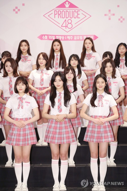 Girl group trainees