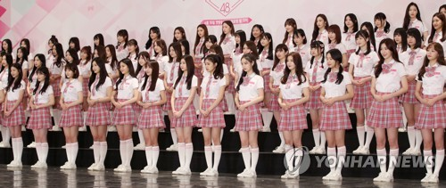 Girl group survival 'Produce 48'