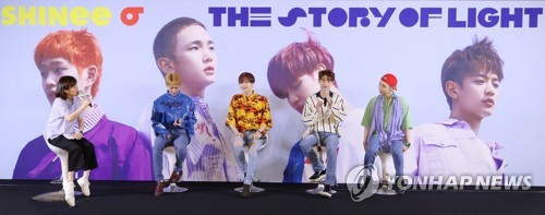 SHINee's new album 'The Story of Light'
