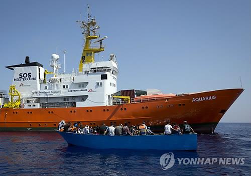이탈리아, 지중해 난민구조선 입항 거부