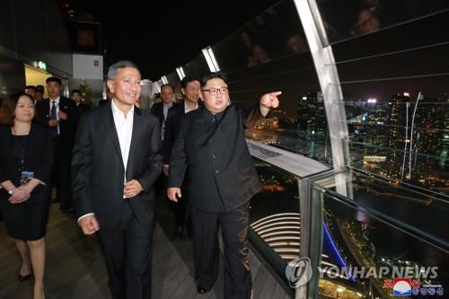 조선중앙통신, 김정은 위원장 깜짝 외출 보도