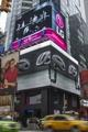 LG et BTS à New York
