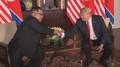 Dirigeants nord-coréen et américain