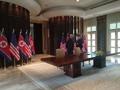 Salle pour la signature de l'accord