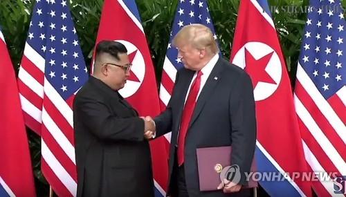 朝美领导人交换联合公报