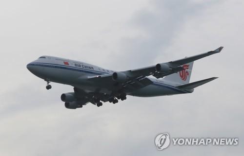 طائرة صينية خاصة أقلعت من سنغافورة تهبط في بكين
