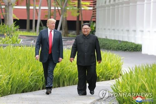 북한, '북미정상회담, 북미공동성명 채택' 보도