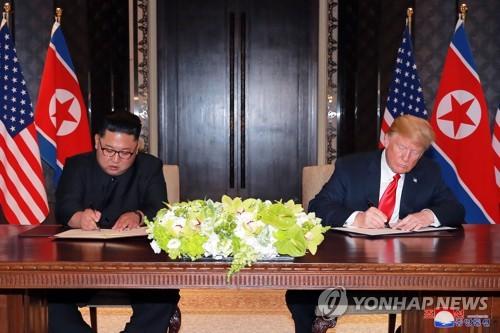 미군유해 송환 돌입 속 北선전매체, 공동성명 '성실이행' 강조