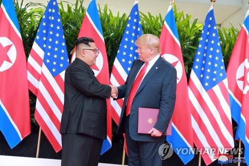 북한, 역사적인 첫 '북미정상회담' 보도