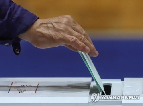 유권자의 선택