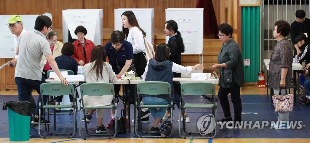 점차 붐비는 투표소