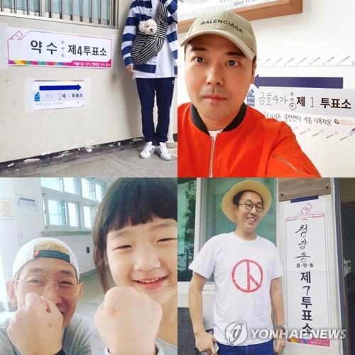 슬리피, 전현무, 김영철, 김창열… 스타들의 투표 인증 릴레이