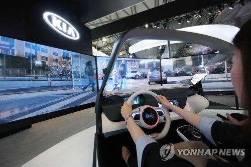 기아자동차, 2018 CES 아시아 첫 참가