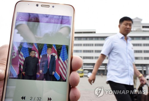 스마트폰으로 북미정상회담 뉴스 보는 평양 시민