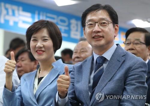 김경수 후보 내외 '엄지 척'