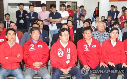 할 말 잃은 자유한국당 부산시당