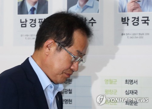 고개숙인 홍준표 대표