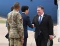 美国务卿访韩