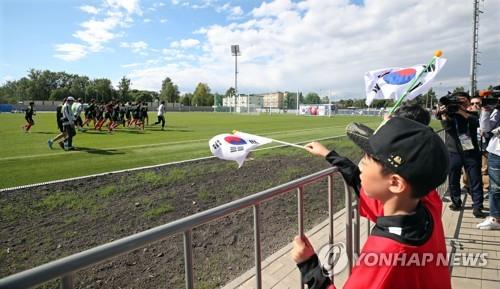 [월드컵] 러시아 입성 첫 훈련