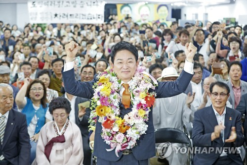 승리 확신하는 원희룡 제주지사 후보