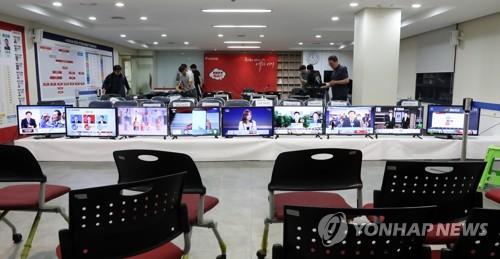 텅빈 자유한국당 선거 상황실