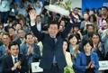 Troisième mandat de maire de Séoul