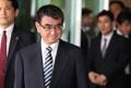 Chef de la diplomatie japonaise à Séoul