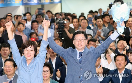 김경수 후보 '손 번쩍'