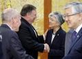 Jefes diplomáticos de Seúl y Washington