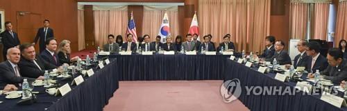 한미일 외교장관회담