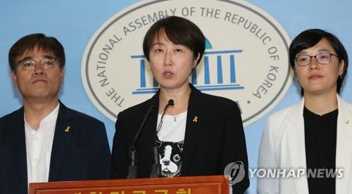 기자회견하는 정의당 권수정 서울시의회 비례대표 당선인