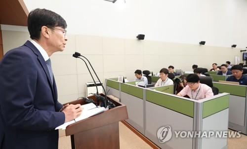 김상조 위원장 취임 1주년 간담회