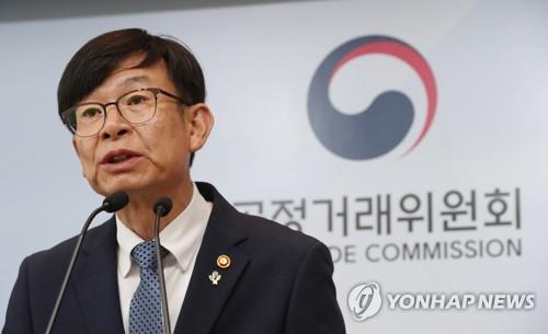 김상조 공정위 위원장 취임 1주년 간담회