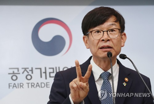 발언하는 김상조 위원장