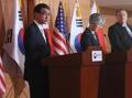 韓米日外相が会見