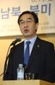 Aniversario de la cumbre intercoreana