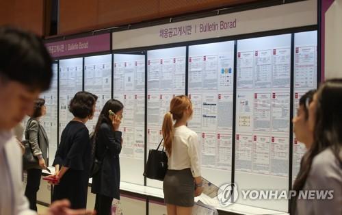 외국인 투자기업 채용박람회 찾은 구직자들