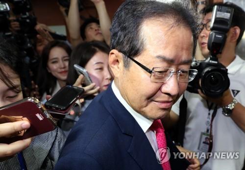 홍준표 대표 사퇴
