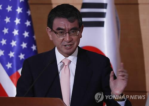 """고노 日외무상 """"한미훈련중단, 北비핵화조치 맞춰 진행될 문제"""""""