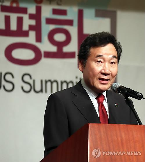 6.15 남북정상회담 기념식서 연설하는 이낙연 총리